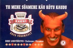 Karni_2004